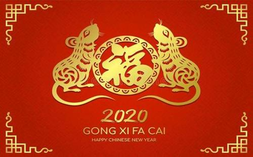 【永云别墅】】2020年春节公司放假及工作安排